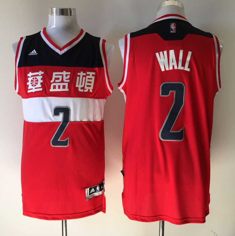 Wizards 2 John Wall Red 2016 Chinese New Year Swingman Jersey