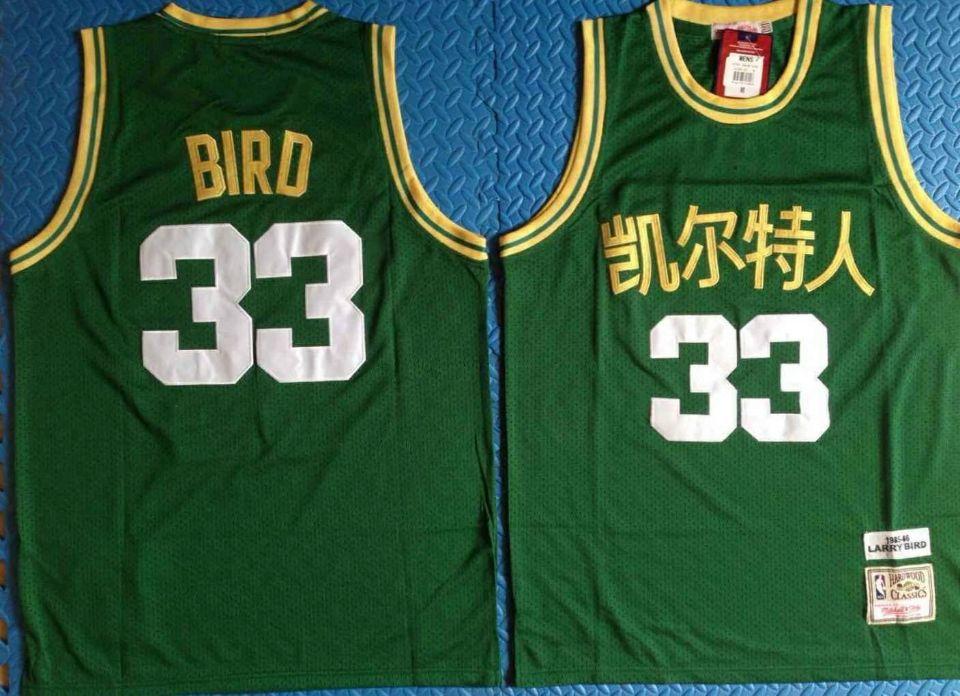 Celtics 33 Larry Bird Green Mitchell & Ness 2019 Chinese New Year Swingman Jersey
