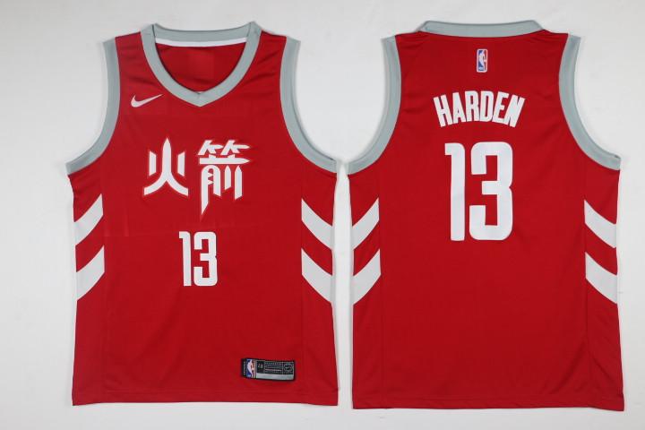 Rockets 13 James Harden Red Nike City Edition Swingman Jersey