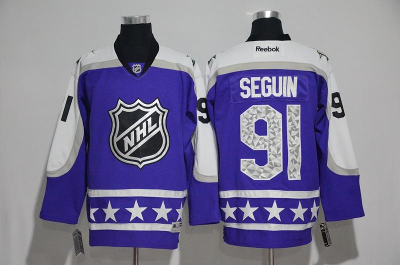 Dallas Stars 91 Tyler Seguin Purple Central Division 2017 NHL All-Star Game Premier Jersey
