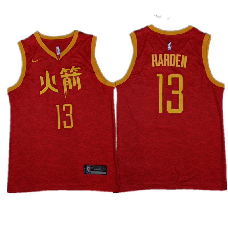 Rockets 13 James Harden Red 2018-19 City Edition Nike Swingman Jersey