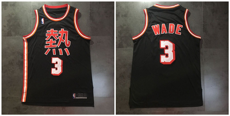 Heat 3 Dwyane Wade Black Stitched Basketball Jersey